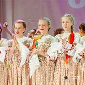 INTERNATIONAL FESTIVAL OF MUSIC AND ARTS OPEN PAGES. PSKOV""