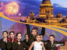 International festival of music and arts 'Voices of Victory. Leningrad'