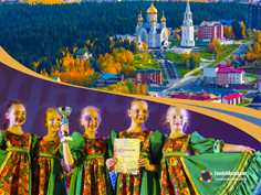 "International festival of music and arts ""Open pages. Yaroslavl"""