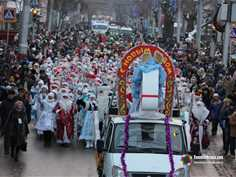 winter wizards parade