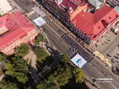 The celebration of Tomsk Day