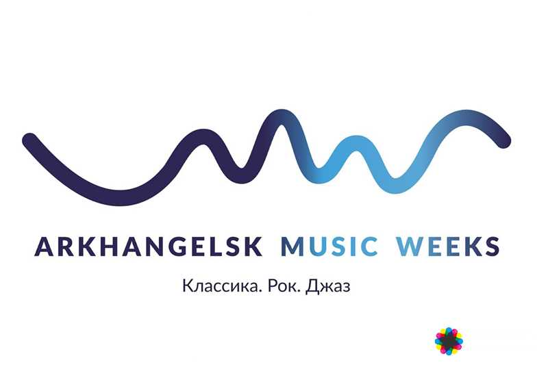 Arkhangelsk Music Weeks - 3