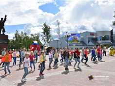 Unity Day in Russia. Holiday program.