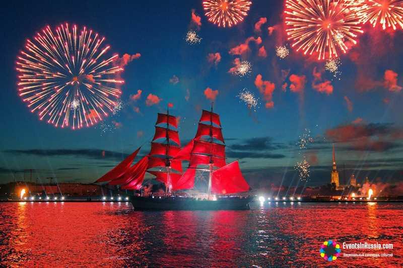 Единый календарь событий Санкт-Петербурга на 2018 год будет продвигаться на всю Россию