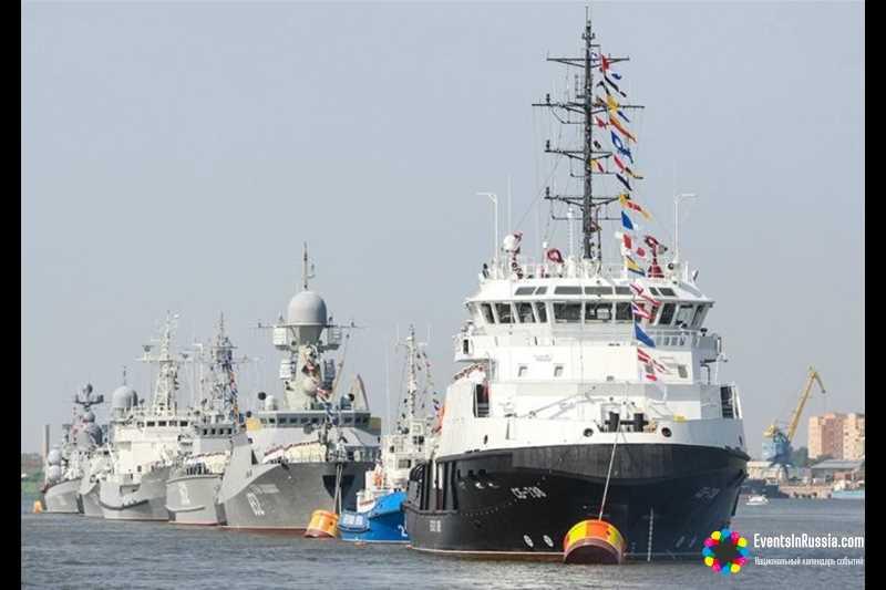 День Военно-Морского флота в городах России: куда поехать