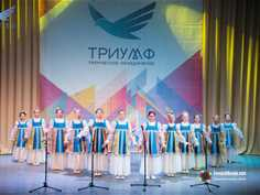 "I INTERNATIONAL CONTEST-FESTIVAL OF MUSICAL ARTISTIC WORKS ""OPEN PAGES. YEKATERINBURG"""