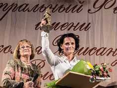 Theatre Festival named after N. Rybakov