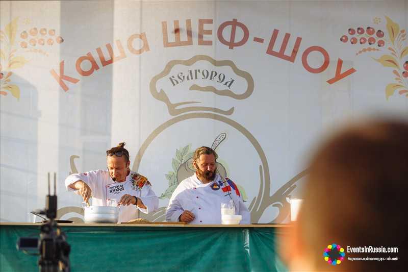 КашаШефШоу на фестивале Русская каша в Белгороде