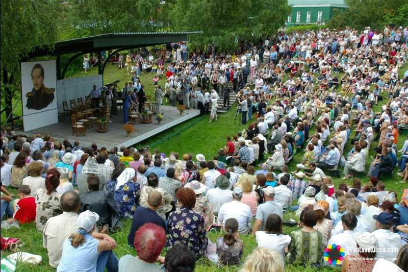 Xxxv лермонтовский праздник видео согласен