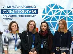 IX international Symposium on art glass and sculpture «Crystal heart of Russia»