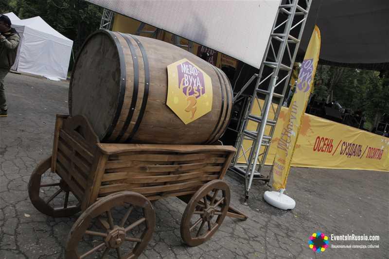 Фестиваль «Медовуха Fest» - 14