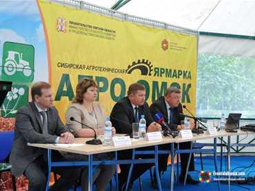 Сибирская агротехническая выставка-ярмарка «АгроОмск-2018»