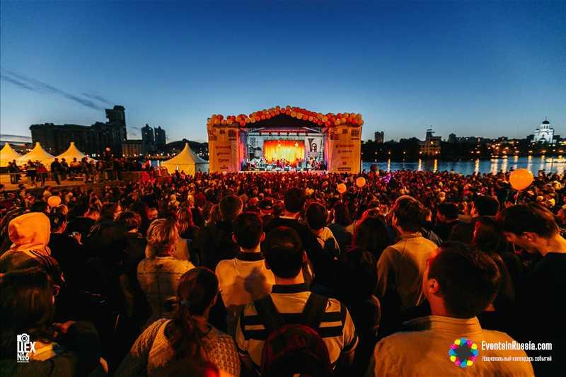 Ural Music Night. Какие площадки посетить в самую музыкальную ночь Урала?