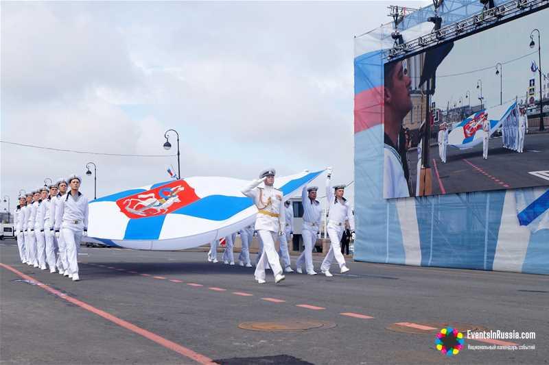 День ВМФ в Петербурге: программа мероприятий