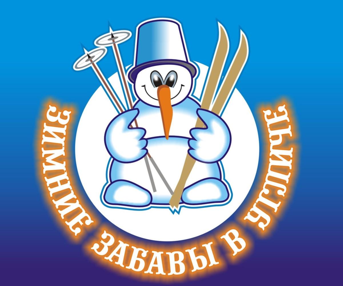 Более 7000 гостей посетило «Зимние забавы в Угличе»