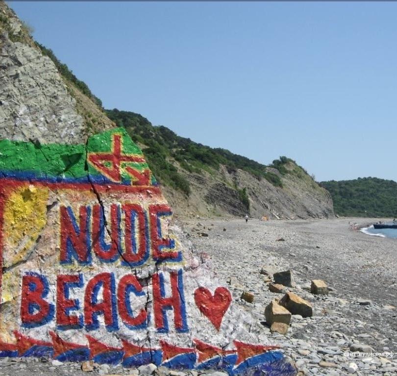 Краснодарский край: отели рядом с нудистскими пляжами