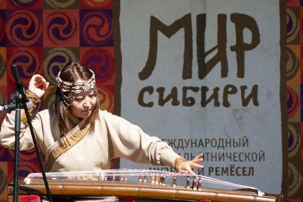 Национальный календарь событий стал партнером международного фестиваля «МИР Сибири»