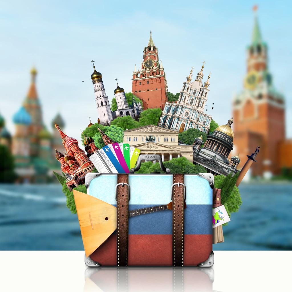Ноябрьские праздники: по городам России