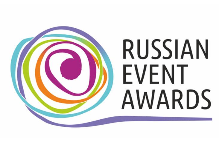 Названы победители регконкурса национальной премии Russian Event Awards